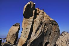 日月岩-华山-doris圈圈
