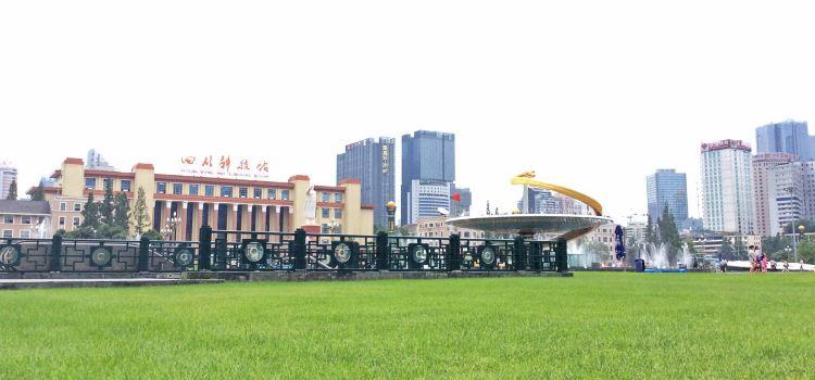 톈푸 플라자1