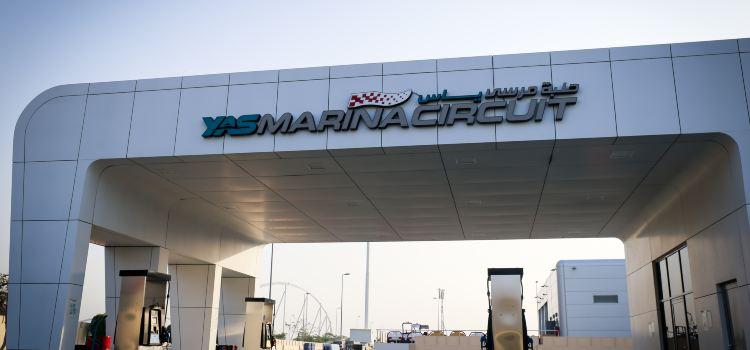 Yas Marina Circuit3