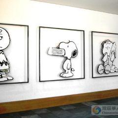史努比博物館用戶圖片
