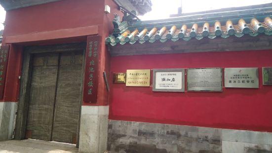 Beijing Ninghe Temple