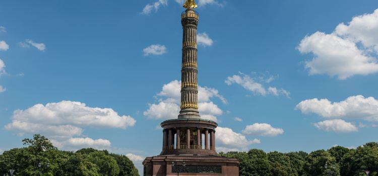 柏林胜利纪念柱1