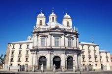 圣弗朗西斯科大教堂-马德里-doris圈圈