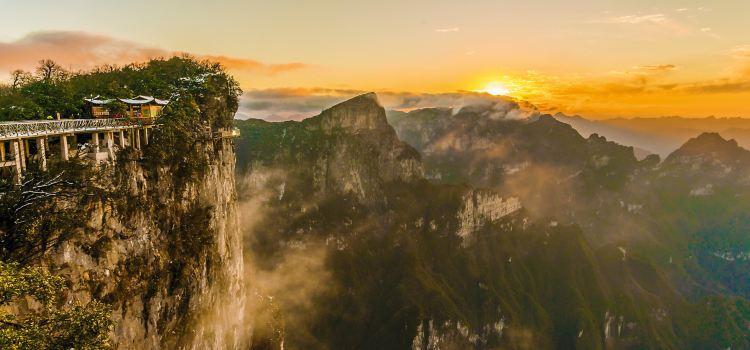 天門山国家森林公園1