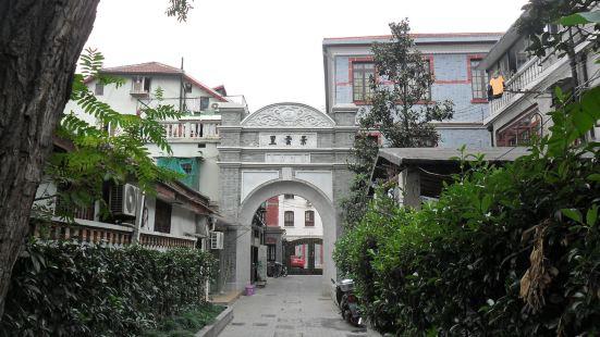 Jingyunli (East Gate)