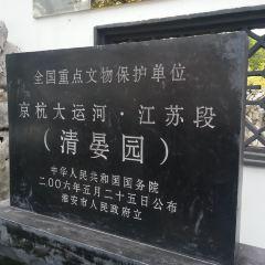 清晏園用戶圖片