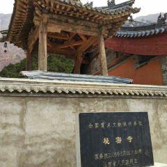 秘密寺用戶圖片