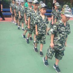 Jiefang Park User Photo