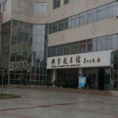 中物院科學城技術館用戶圖片