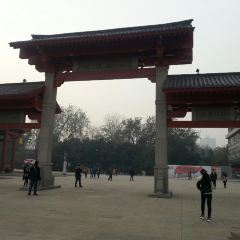 Big Wild Goose Pagoda North Square User Photo