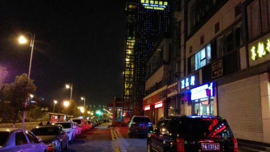 新吉陽酒店(檀溪路店)