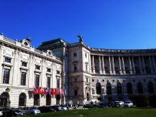 霍夫宫-维也纳-苏一潞