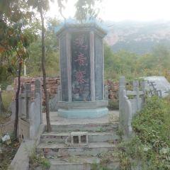 Guanyin Village User Photo