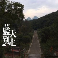 Lianzhou Fushan Tourism Area User Photo