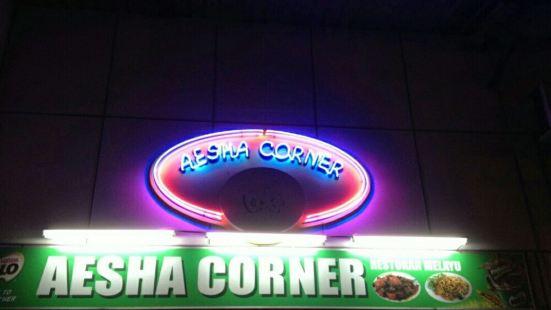 Aesha Corner