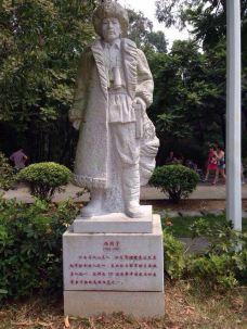 榴花公园-东莞-寂寞的旅者
