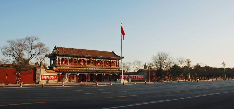 Zhongnanhai1