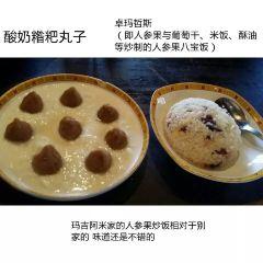 Makye Ame User Photo