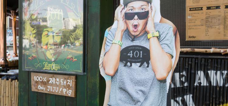 Haha & Admiralty 401 Rotisserie (Hongdae)1