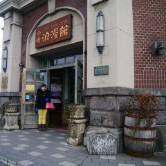 Sakaimachi User Photo