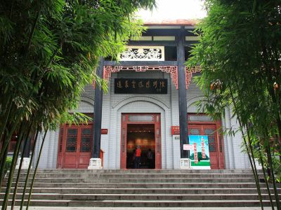 Site of the Zunyi Conference