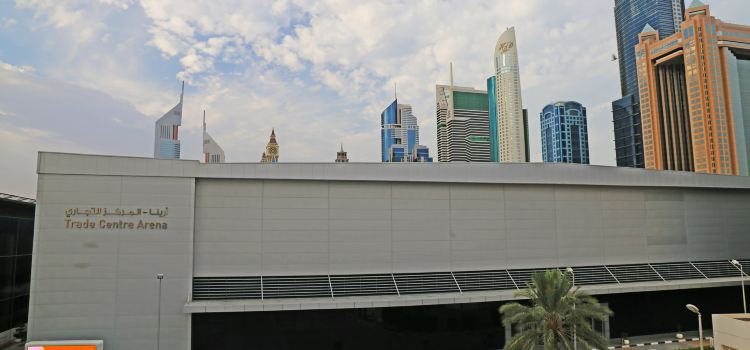 Dubai World Trade Centre3