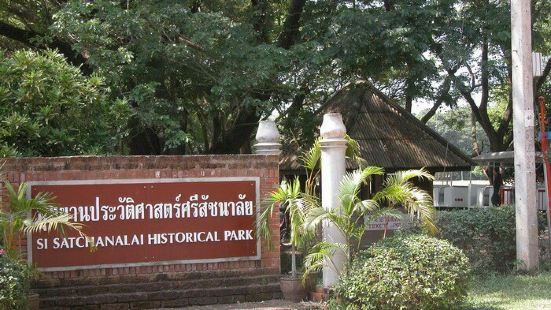 Sukhothai Culture Centre