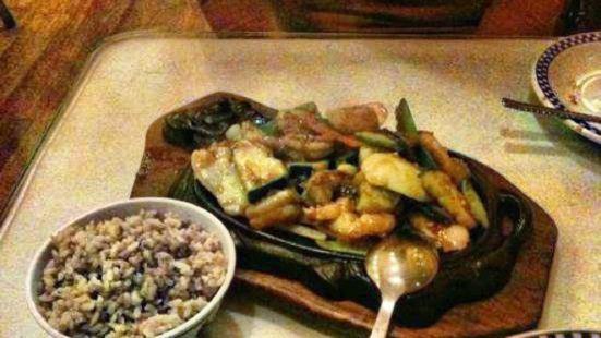 Chef Jia's