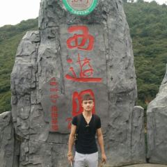 Xiyou Cave User Photo
