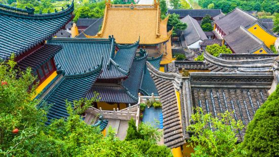 Mount Jin