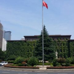 Guominzhengfu Ministry of Foreign Affairs Former Site User Photo