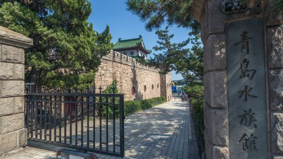 青島水族館