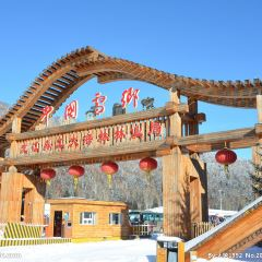 얼룽산 영화관 여행 사진