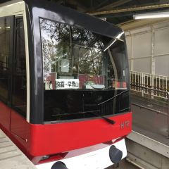 強羅車站用戶圖片