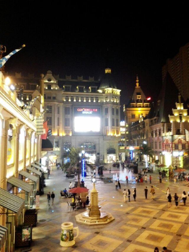 World City - Valley of Light Pedestrian Street