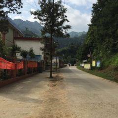 Bibei Yao Village User Photo