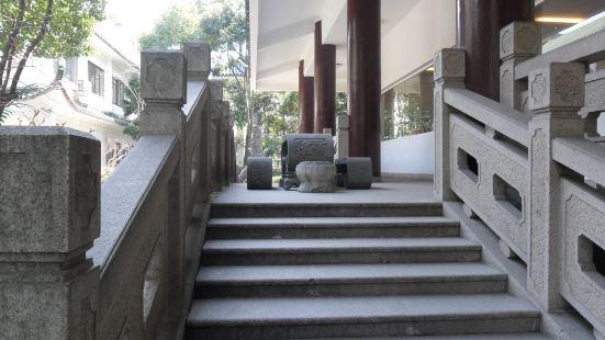 Sihai Kettle Utensil Museum