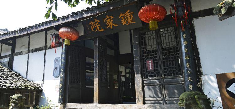 Ciqikou Ancient Town3