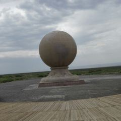 艾丁湖用戶圖片
