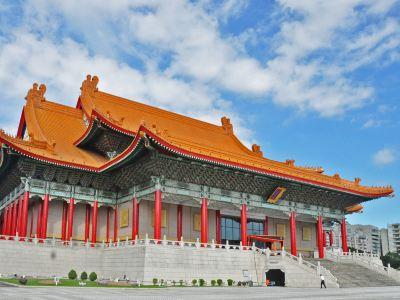 Taiwan Concert Hall