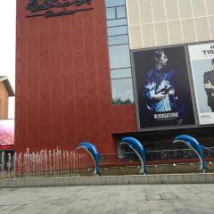 嘉文夢幻王國兒童主題樂園(滁州1912店)用戶圖片