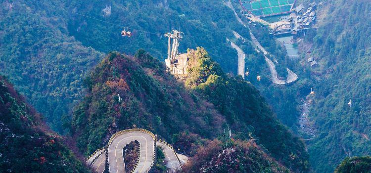 중국 텐먼산 통천대도3