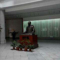 Jao Tsung-I Petite Ecole Chaozhou User Photo