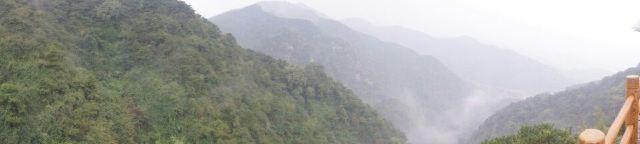 구여산 폭포 풍경구
