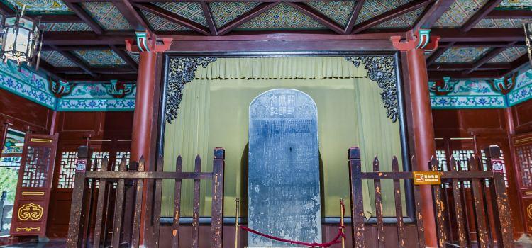 Memorial Temple of Lord Bao3