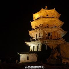 Gusao Tower User Photo