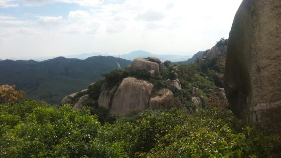 Tianchengshan Scenic Area