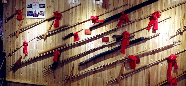 Xijiang Miao Museum3