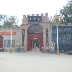 邢臺萬莊(華夏和諧文化第一村)用戶圖片