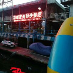 Sanya Port Yacht Club User Photo